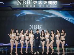 重磅 | 第22届广州性博会落下帷幕,NBB交出完美答卷