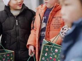 NBB公益2021——暖冬行动关爱留守儿童