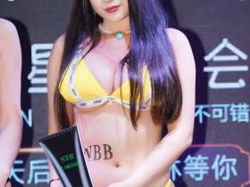 NBB上海国际成人展,各大网红美女模特齐聚NBB展位‼‼