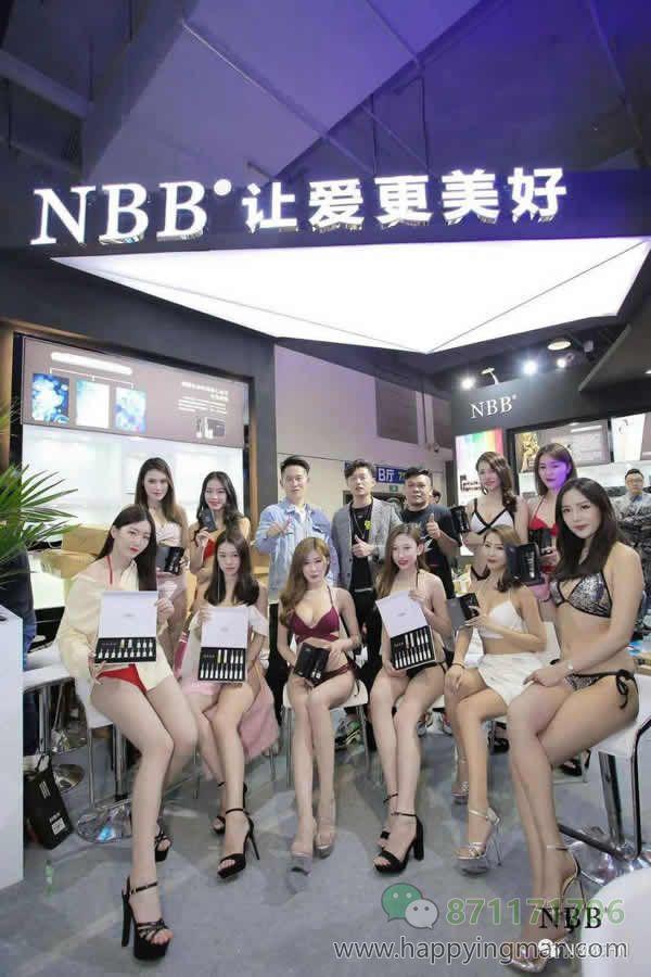 回顾NBB,2019大事件,值得标注的一年