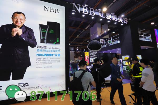 nbb增大膏是真的吗?用NBB修复膏真的可以增大吗?