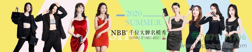 NBB千位名模代言