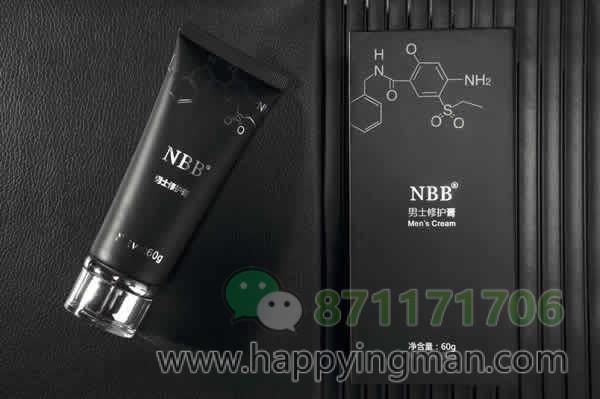 nbb男士修护膏多少钱 nbb有效果吗