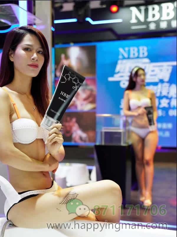 NBB广州国际成人展现场火爆 第一天