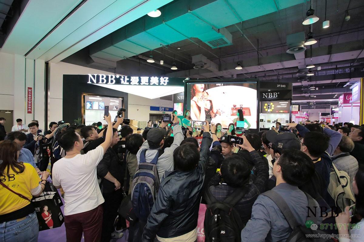 2019上海国际情趣生活及健康产业博览会(上海成人展)