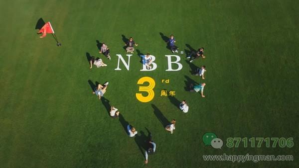 NBB三周年纪念日免费领取双重大礼包‼