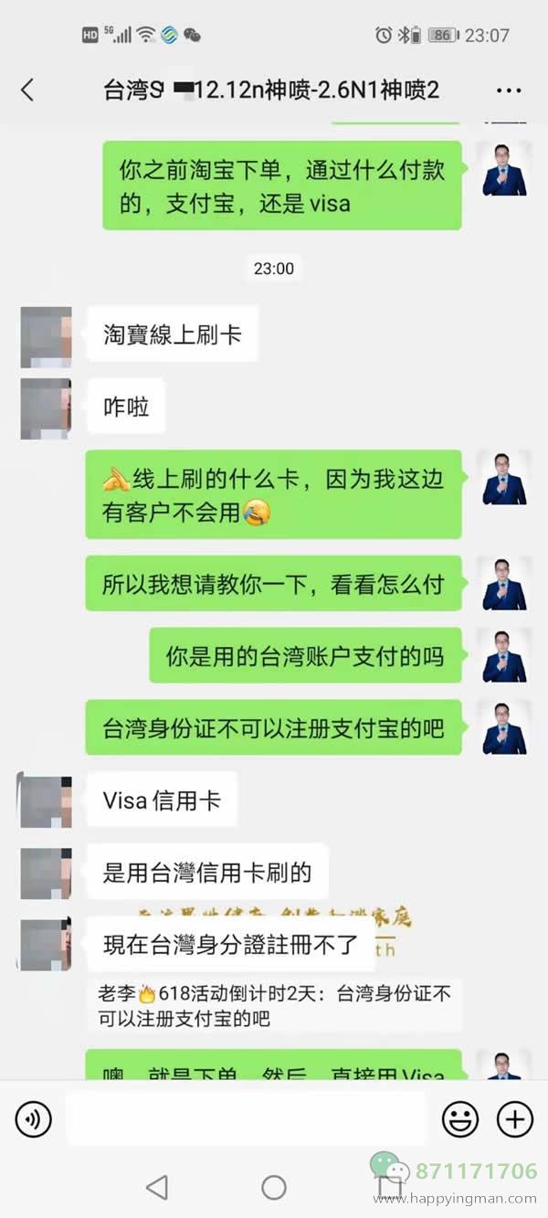 我在台湾怎么购买NBB,没有人民币怎么付款?