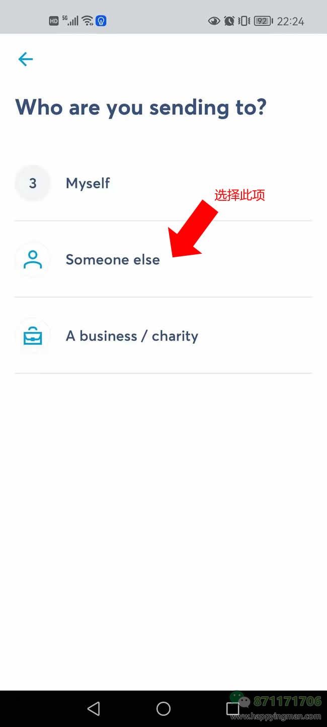 Transferwise向中国银行账户付款的详细步骤【多图】