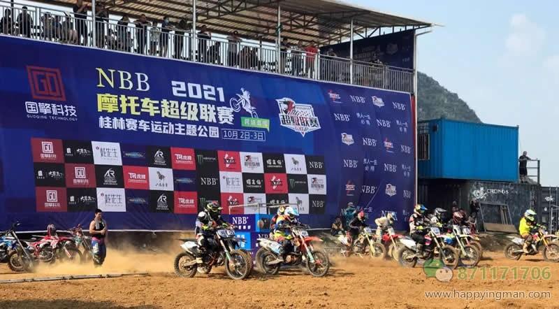 NBB荷尔蒙飙升 这是一场技巧与耐力的较量 | 独家冠名摩托车联赛